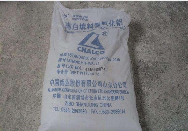 不饱和树脂可以添加多少比例氢氧化铝?