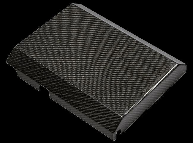 碳纤维制品可以重新塑形吗?
