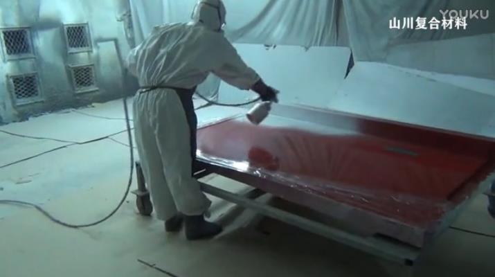 胶衣喷涂操作(视频)