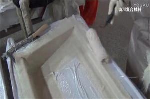 手糊玻璃钢小制品(视频)