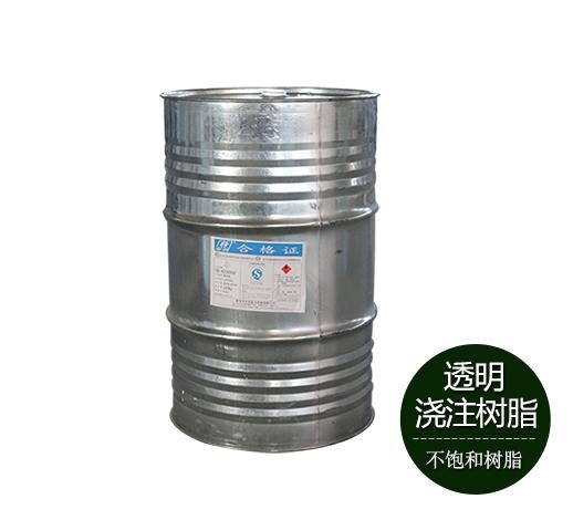 196透明不饱和聚酯树脂