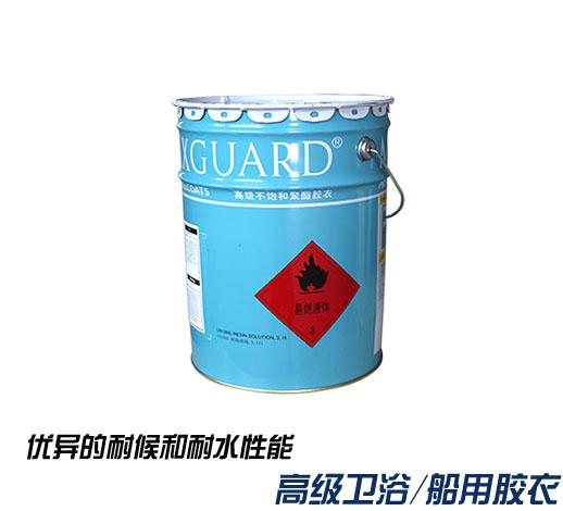 亚什兰胶衣GN1000系列聚酯胶衣面漆