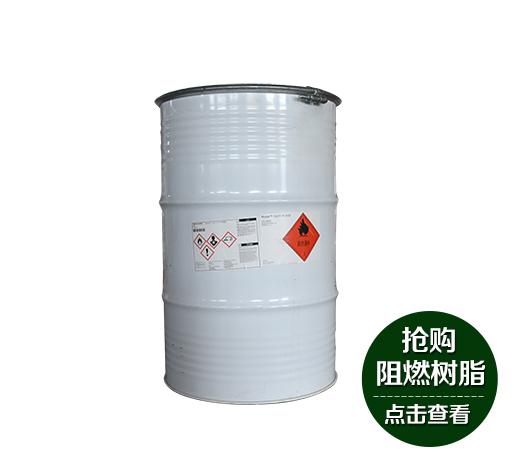 亚什兰树脂MODAR103阻燃树脂