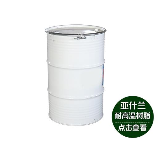 亚什兰树脂411-470环氧乙烯基树脂-高防腐-耐高温