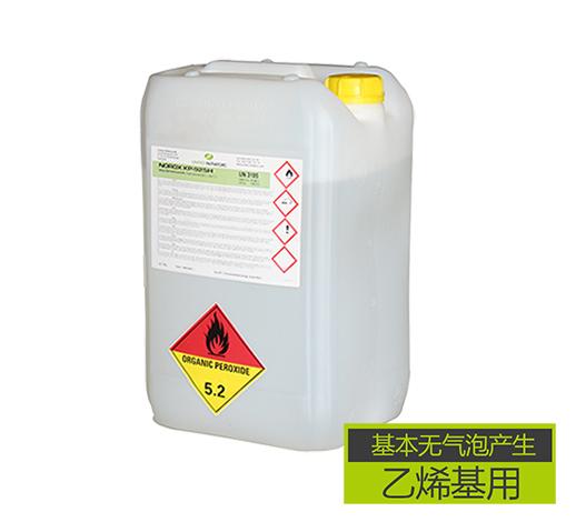 硕津固化剂MEKP-925H乙烯基固化剂