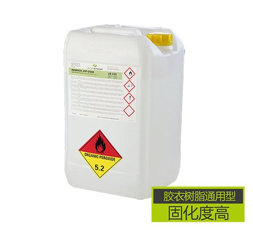 美国硕津固化剂KP-200