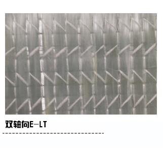 无碱玻璃纤维E-LT双轴向布系列
