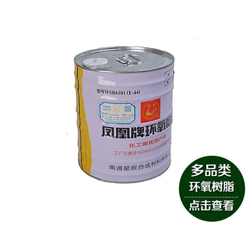 环氧树脂-高粘度-高强度