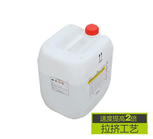 硕津固化剂Pulcat|拉挤固化剂