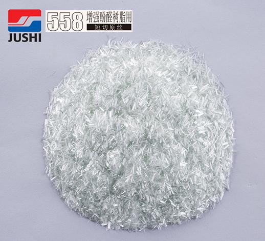 巨石玻纤 558无碱增强酚醛树脂专用BMC用短切原丝